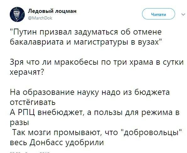Путин выдал новый «перл», в сети истерика: «Даже Киселеву стало стыдно»