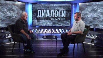 Назаренко рассказал о разнообразии культурной жизни Киева в «лихие 90-е»
