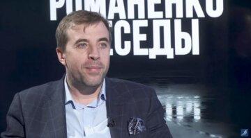 Для полной модернизации экономической системы Украины понадобится 200 млрд долларов, - Длигач