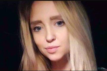 Украинка с особой приметой бесследно исчезла, поиски длятся уже три недели: что известно