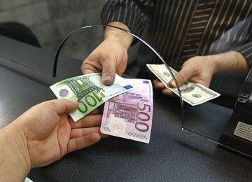 валюта, перевод