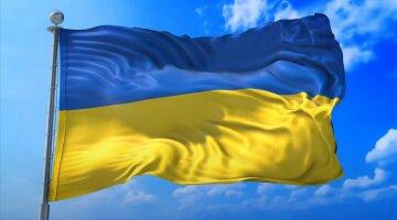 прапор України, скрін