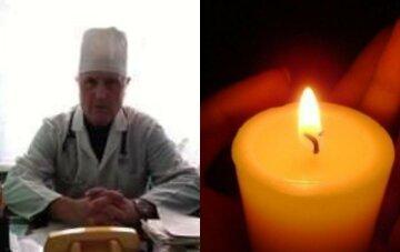 """""""Это был врач от Бога"""": остановилось сердце выдающегося украинского медика"""