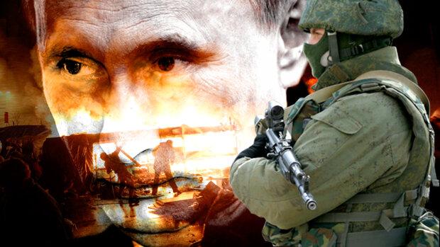 война Россия Украина