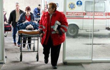 скорая больница врачи