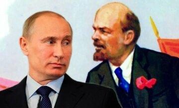 Путин, Ленин