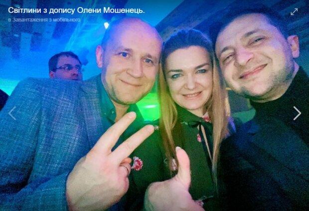 Скандальный корпоратив «Слуг народа»: как депутаты зажигали под Тину Кароль, кадры вечеринки