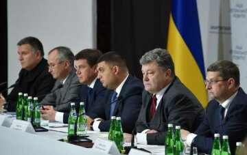 Порошенко-Гройсман-Совет регионального развития
