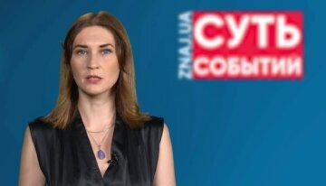 Получать субсидию украинцы будут по новым соцнормам, - Завальнюк
