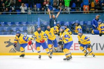 Юниорская сборная Украины по хоккею