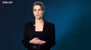 Журналистка назвала сумму долга украинцев за коммуналку