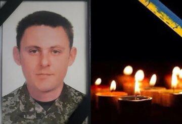 """Життя бійця ЗСУ обірвалося на Донбасі: """"Вдома не дочекалися мати і двоє дітей"""""""