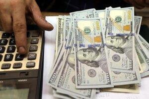 долар обмін валют