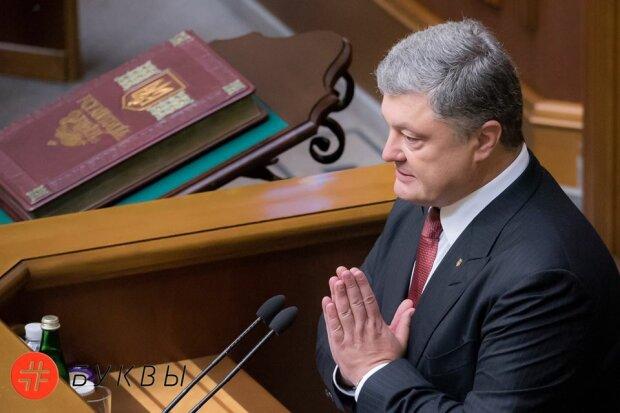 С Петра Порошенко могут снять неприкосновенность