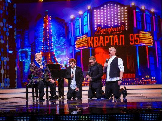 Михаил Поплавский поставил на колени «95 Квартал» (фото)