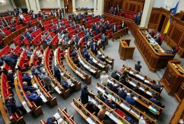 верховна рада, закон о президенте