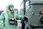катастрофа отравление рхбз