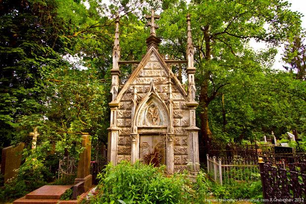 байкове кладовище.JPG2
