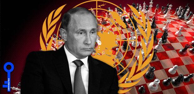 Путин Гамбит Сирия