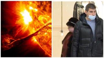 """Сильнейшая магнитная буря накроет украинцев, как защититься: """"С 20 декабря и продолжится до..."""""""