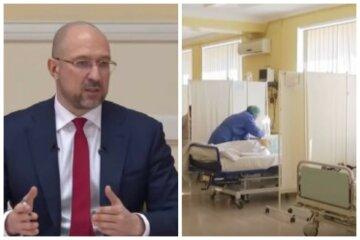 """Шмигаль заявив про допомогу України індусам у боротьбі з вірусом: """"Вони відмовилися від усього, крім..."""""""
