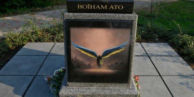 памятник воинам АТО на Курбаса