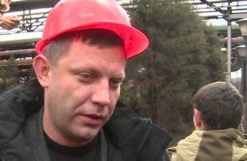 Захарченко, Захарченко-строитель