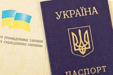 Вклеивание-фотографии-в-украинский-паспорт