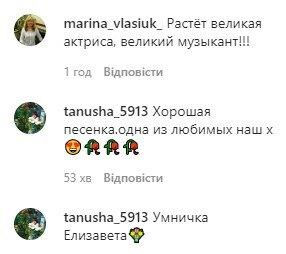 """Семилетняя дочь Пугачевой покорила новым талантом, видео: """"Великая актриса растет"""""""