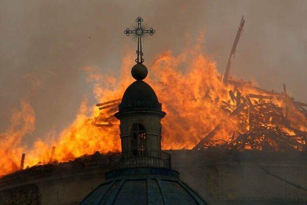 церковь пожар