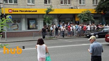 Банкір залишив без грошей 14 тисяч українців (фото)