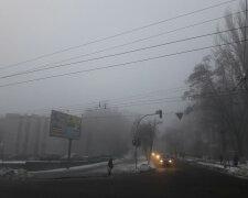 Дымка в Киеве: стала известна причина