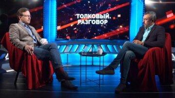 Все, на що не давалося фінансування з бюджету, вони туди заклали, - експерт про план економічної трансформації України