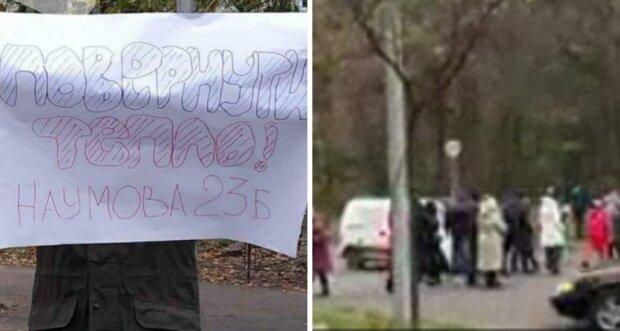 """""""Верните тепло!"""": киевлян довели до отчаяния, люди выходят на протесты и перекрывают дороги, видео"""