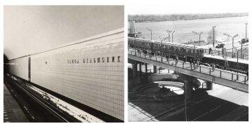 """Всего три станции: как выглядело """"зеленое"""" метро Киева 45 лет назад, исторические фото"""