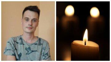 """""""Такий молодий, як шкода"""": Україну приголомшила смерть відомого журналіста ТСН, подробиці"""