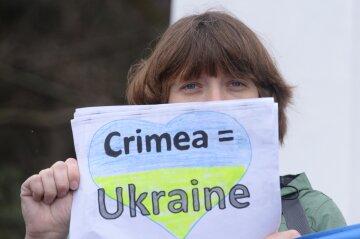 Россия оконфузилась и напутала, чей Крым (фото)