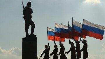 Російські міністерства перейдуть на режим воєнного часу