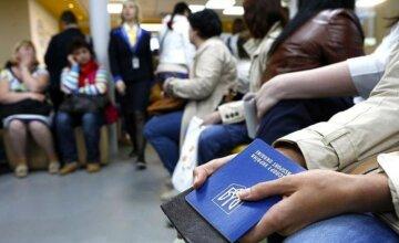 заробитчане, граница, паспорт