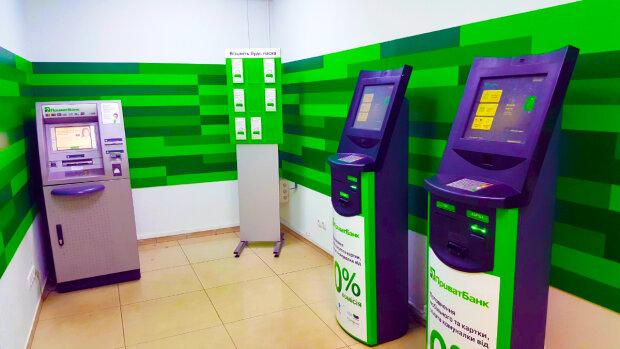 Приватбанк, терминал