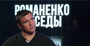 Климкин заявил, что вмешательство Турции в Афганистан будет означать появление нового мирового игрока