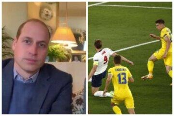 Принц Вільям емоційно висловився про Україну після матчу на Євро-2020
