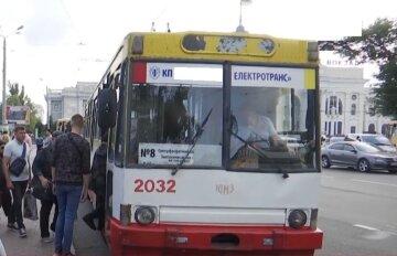 транспорт, проезд, троллейбус, цены на проезд, скрин