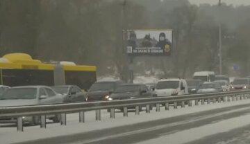 В Киеве огласили первый уровень опасности: к чему готовиться жителям столицы