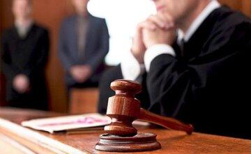 судья, суд