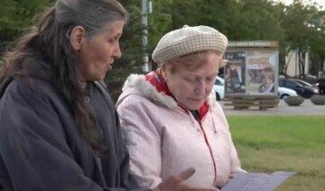 пенсіонери, пенсії, українці на вулиці скрін, бабусі