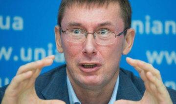Под домом Луценко искали «козла»: опубликованы фото