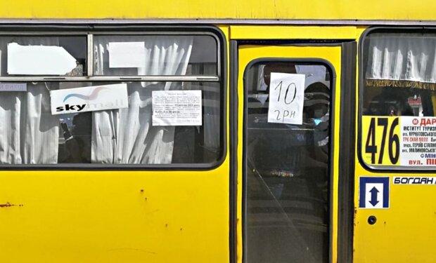 В Киеве резко подскочили цены на проезд: сколько придется платить в столичных маршрутках