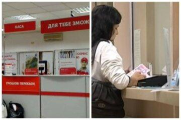 """Активізувалися шахраї під виглядом """"Нової Пошти"""": під загрозою банківські картки"""
