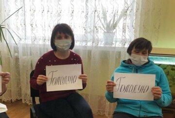 """Медиків на Львівщині довели до голодування, протестують навіть вагітні: """"Вже понад рік..."""""""